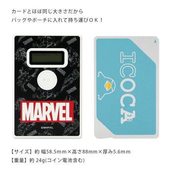 ICカードケース/パスケース/便利グッズ/MARVEL/雑貨/残高確認/ポイント確認//スリム/キャラクター/かわいい