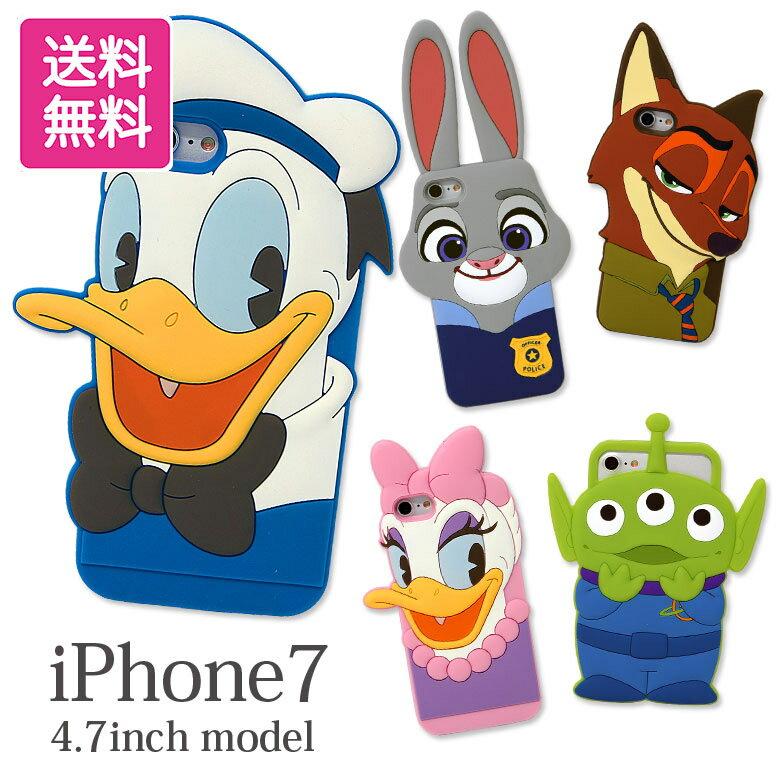 送料無料 iphone7 ケース シリコン キャラクター ディズニー ダイカットシリコンジャケット| iPhone7ケース アイフォン7 ケース スマホケース ソフト かわいい