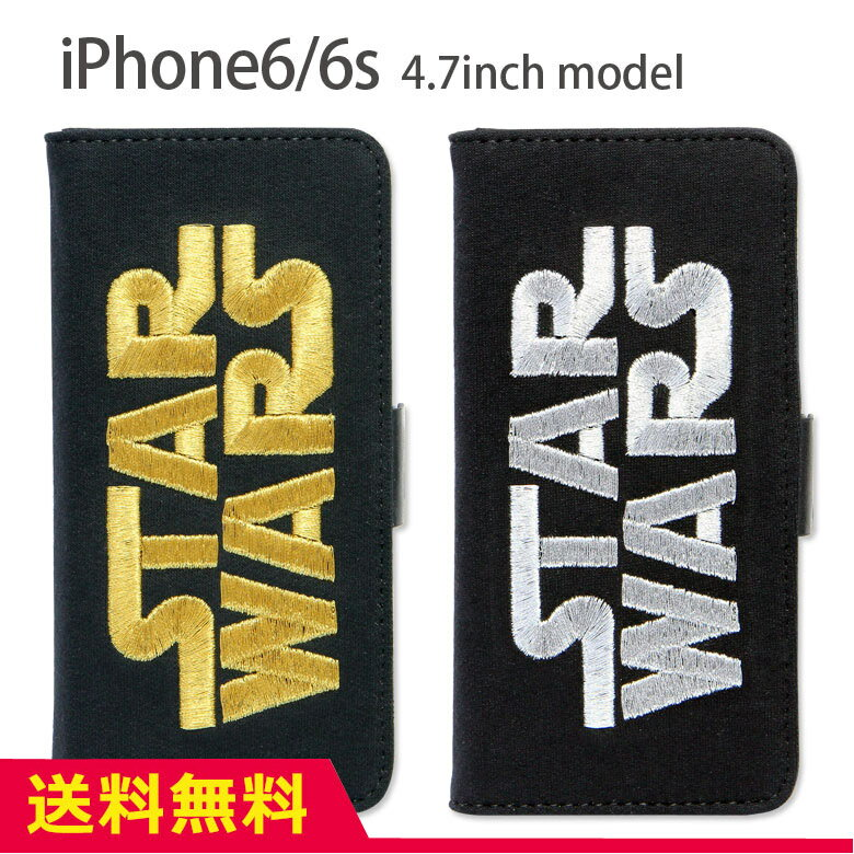 iPhone6s iPhone6 ケース 手帳型 スターウォーズ STAR WARS 3D刺繍 | スター ウォーズ STARWARS スウェット生地 スマホケース アイフォン6s アイホン6s
