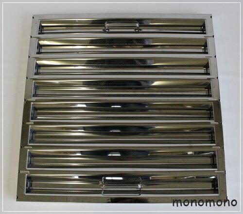 ◆新品大特価◆クラコ DK-40 ダブルチェックDC型 グリスフィルタ/予備フィルタDC型 厨房機器関連 空調ダクト 排気