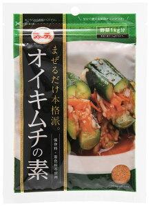 送料無料 [ファーチェ] オイキムチの素 88g/韓国食品/切ってまぜるだけ/花菜/ファーチェ/キムチの素/オイキムチの素/韓国料理/白菜キムチ/大根/きゅうり/