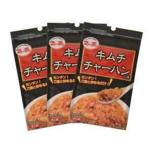 送料無料 [ファーチェ] キムチチャーハンの素 40g×3袋 /福島 花菜 ソウル市場/韓国食品/韓国食材/韓国料理/韓国調味料/キムチ炒飯の素