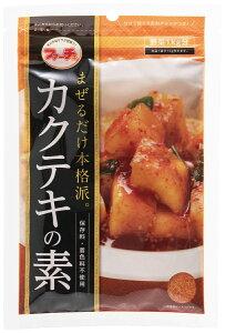 送料無料 [ファーチェフーズ] カクテキの素 130g/韓国食品/切ってまぜるだけ/花菜/ファーチェ/キムチの素/カクテキの素/韓国料理/白菜キムチ/大根