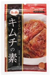 送料無料 [ファーチェフーズ] キムチの素 116g/韓国食品/切ってまぜるだけ/花菜/ファーチェ/キムチの素/韓国料理/白菜キムチ
