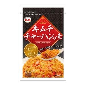 送料無料 [ファーチェフーズ] キムチチャーハンの素 40g /ソウル市場/韓国食品/韓国食材/韓国料理/韓国調味料/キムチ炒飯の素