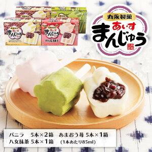 九州 福岡 久留米 アイス ご当地アイス ロングセラー [丸永製菓] あいすまんじゅう 詰め合わせ セット 4箱