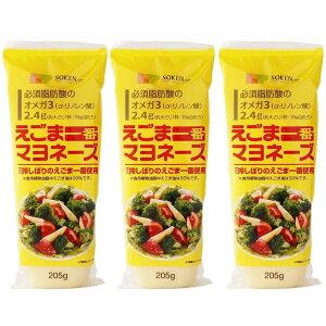 調味料 健康自然食品 生協 化学調味料不使用 創健社 えごま一番マヨネーズ 205g×3