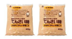 調味料 健康自然食品 生協 化学調味料不使用 創健社 てんさい糖 650g×2