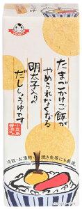 九州 福岡 朝倉 土産 明太子 醤油 うどん パスタ 刺身 [さかえや] 明太子入りだし醤油 150ml