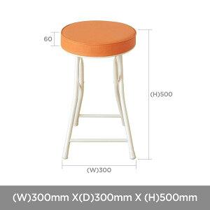 折りたたみイス椅子チェアラウンドスツールデザインチェアroomnhome(ルームアンドホーム)コアラウンドスツール50×30×30cm