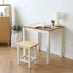 ウォールナットスツール木製北欧椅子チェアイスroomnhome(ルームアンドホーム)フレンチスツール38X30X44.5cm