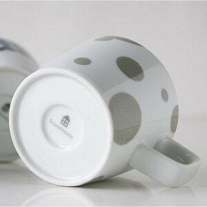 波佐見焼長崎県日本製北欧風パーティープレートScandinavia(スカンジナビア)マグカップ8.1cmx10.5cm