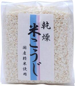 九州 福岡 こうじ 糀 こいくち しょうゆ だし 味噌 [青柳醤油] 乾燥 米こうじ 300g