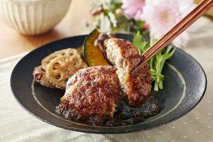 お取り寄せ ハンバーグ おつまみ おかず 贈り物 [トリゼンフーズ] ギフト 九州産 華味鳥 使用 黒豚 ハンバーグ セット 8個