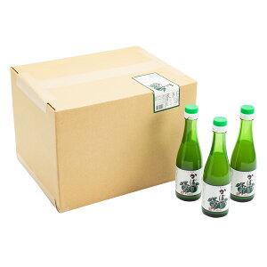 九州 大分 ゆずごしょう ゆずこしょう 柚子 酢 ビネガー 【ケース販売】 [櫛野農園] かぼす 果汁 (大分県産) 100% 200ml×20本 徳用