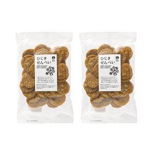 送料無料 せんべい 煎餅 センベイ あられ アラレ オーガニック Natural House [ナチュラルハウス] ひじきせんべい 80g×2袋セット 和菓子 オーガニック 国産玄米使用