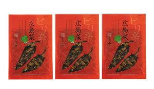 広島 漬物 漬菜 広島菜 国産 キムチ [山豊] 漬物 広島菜 ピリ辛 広島菜 100g×3袋セット