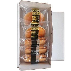 柚 柚子 ゆず ユズ 国産 日本産 ジャム 徳島 スイーツ [柚りっ子] 洋菓子 ゆずの焼菓子 セット 5個