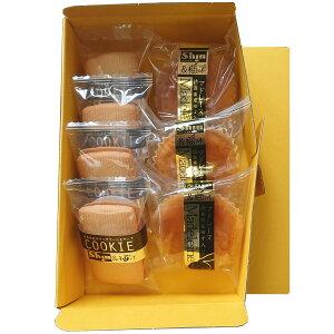 柚 柚子 ゆず ユズ 国産 日本産 ジャム 徳島 スイーツ [柚りっ子] ギフト 洋菓子 ゆずの焼菓子 セット 7個