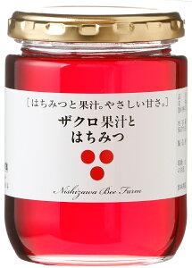 宮崎 蜂蜜 はちみつ ハニー 美容 健康 [西澤養蜂場] ザクロ果汁とはちみつ 300g