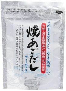 送料無料 出汁 あごだし だしパック [日東食品工業] 焼 あご だし 56g(8g×7袋)
