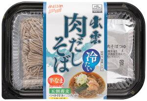 出雲 生そば 蕎麦 冷たい 夏 島根県 おみやげ [なかたか] そば 出雲 冷たい肉だしそば 286g(めん100g×2)