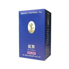 ノヴァ 紅茶 お茶 有機 オーガニック 自然 NOVA 有機アールグレイリーフ 80g