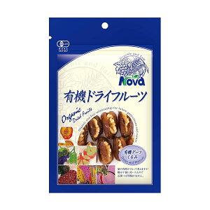 ノヴァ ドライフルーツ 有機 オーガニック 自然 NOVA 有機デーツくるみ 8粒