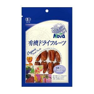 ノヴァ ドライフルーツ 有機 オーガニック 自然 NOVA 有機デーツオレンジピール 8粒