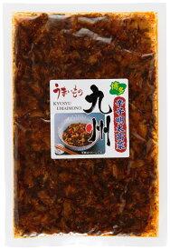 九州限定 お土産 ご当地ラーメン 即製麺 お取り寄せ [木村] 九州 辛子明太高菜 260g