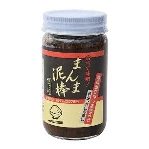 ディップソース みそ 宮崎 取り寄せ 土産 ギフト 油みそ [喜久寿司] 味噌 喜久寿司の寿司屋が作った油みそ 『まんま泥棒 甘口』 100g