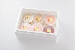 アイス 阿蘇 熊本 アレルギーフリー 卵 牛乳 不使用 [阿蘇天然アイス] 無添加 アイス 「極みシリーズ」 (乳/卵 アレルギーフリー) 6個セット