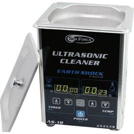 S&F (シーフォース) 超音波洗浄器アースショックmini 送料無料