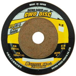 大和化成工業 ダイワラビン オフセットゴム砥石 GWO 18065 重研削作業向け WA80 100×6×16(15) 1本