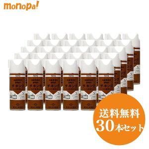 ザ・キング TAC-529 東洋化学商会 420ml 30本セット エアゾール スプレー テフロン 潤滑剤 送料無料