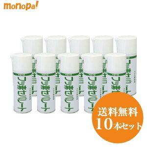 フッ素セパレート TAC-730 東洋化学商会 420ml 10本セット エアゾール スプレー 防錆剤 潤滑剤 離型剤 送料無料