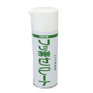 【6/20 0のつく日はポイント2倍!】 フッ素セパレート TAC-730 東洋化学商会 420ml 1本 エアゾール スプレー 防錆剤 潤滑剤 離型剤