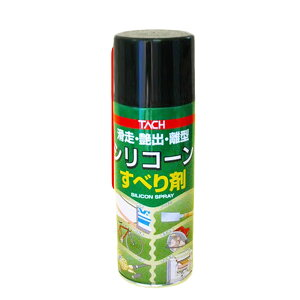 シリコーンすべり剤 TAC-857 東洋化学商会 420ml 1本 エアゾール スプレー 離型剤 防錆剤