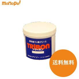 ニチモリ トライボンAR-2 1kg 1本 フッ素系グリース 耐熱性 低温性 送料無料