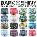 送料無料!【公式】【DARK SHINY ダークシャイニー】トランクス メンズ 男性用 シルク100%