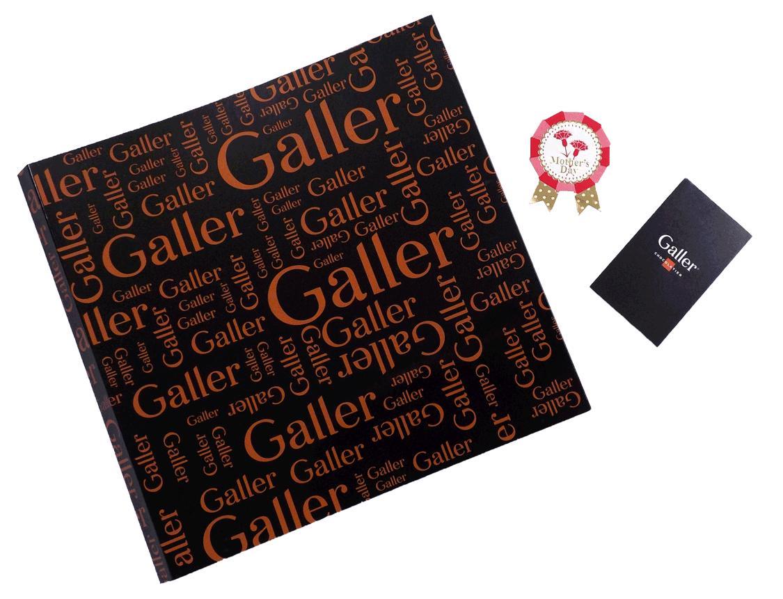 【ガレーミニバー 24個専用】母の日ギフトラッピングセット(スリーブ&メッセージカード&ラベル)