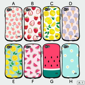 iphone5 iphone5s iphoneSE iphoneSE2 アイフォン5 アイフォン5s アイフォンSE iphone5sケース iphoneSEケース iphoneSE2ケース アイフォンSEケース【Aシリーズ】