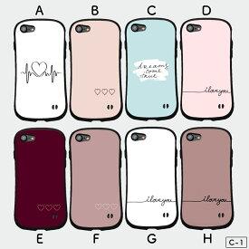 iphoneX iphone10 iphoneXs iphone10s アイフォンX アイフォンXs アイフォン10 アイフォン10s iphoneXケース iphoneXsケース iphone10ケース iphone10sケース スマホケース【Cシリーズ】