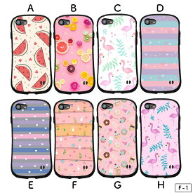 iphoneX iphone10 iphoneXs iphone10s アイフォンX アイフォンXs アイフォン10 アイフォン10s iphoneXケース iphoneXsケース iphone10ケース iphone10sケース スマホケース【Fシリーズ】