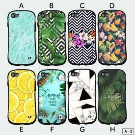 iphone6 iphone6s アイフォン6 アイフォン6s アイフォン6ケース アイフォン6sケース iphone6ケース iphone6sケース スマホケース スマホカバー プロテクトケース 衝撃吸収 けーす ケース【Aシリーズ】