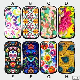 iPhone5s iPhoneSE iPhone6s 6plus iPhone7 iPhone8 7plus 8plus iPhoneX XS Xsmax iPhoneXR iPhone11 pro max iPhoneケース 【Bシリーズ】