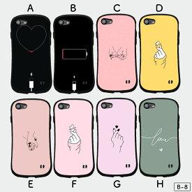 iphoneX iphone10 iphoneXs iphone10s アイフォンX アイフォンXs アイフォン10 アイフォン10s iphoneXケース iphoneXsケース iphone10ケース iphone10sケース スマホケース【Bシリーズ】