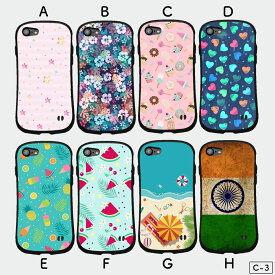 iPhone5s iPhoneSE iPhone6s 6plus iPhone7 iPhone8 7plus 8plus iPhoneX XS Xsmax iPhoneXR iPhone11 pro max iPhoneケース 【Cシリーズ】