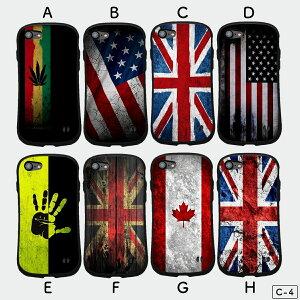 iphone5 iphone5s iphoneSE iphoneSE2 アイフォン5 アイフォン5s アイフォンSE iphone5sケース iphoneSEケース iphoneSE2ケース アイフォンSEケース【Cシリーズ】