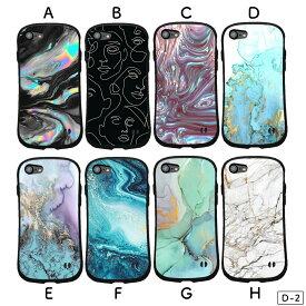 iPhone5s iPhoneSE iPhone6s 6plus iPhone7 iPhone8 7plus 8plus iPhoneX XS Xsmax iPhoneXR iPhone11 pro max iPhoneケース 【Dシリーズ】